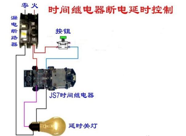 单相电表接线方法,时间继电器断电延时控制,双联开关的2种双控电路