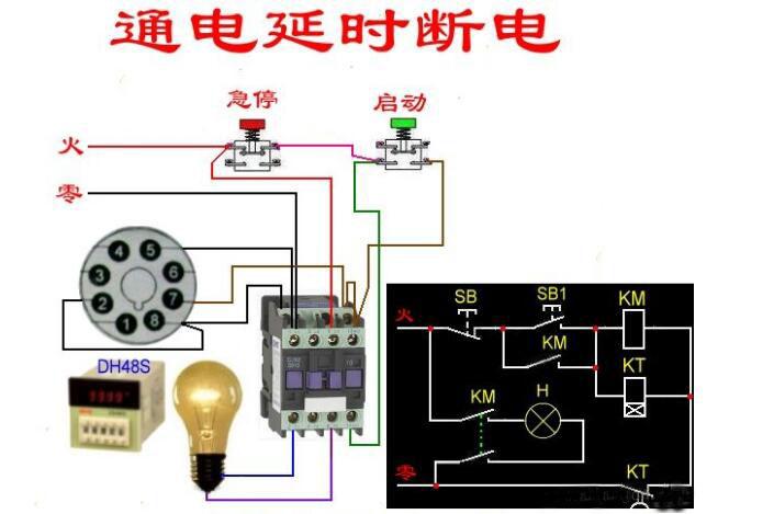 时间继电器断电延时控制,双联开关的2种双控电路接线方法,通电延时