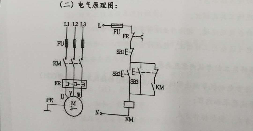 重庆低压电工证实操考试接线图